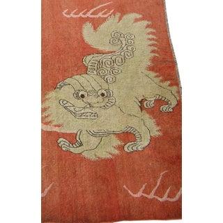 C. 1900s Antique Handmade Samarkand Rug - 5′7″ × 8′3″ Preview