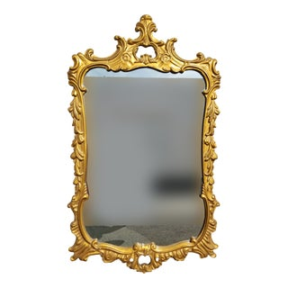 Vintage French Provincial Rococo Louis XVI Gold Wall Mantle Mirror For Sale