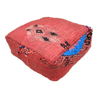 Moroccan Red Hand Woven Berber Rug Pouf Cover For Sale
