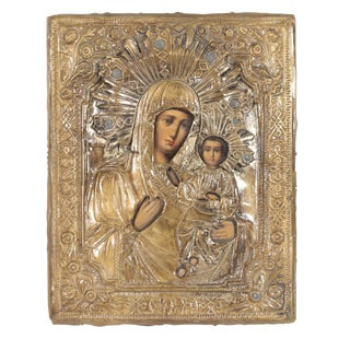 Early 20th Russian Icon For Sale