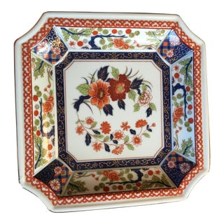 Late 20th Century Imari Square Catchall Plate For Sale
