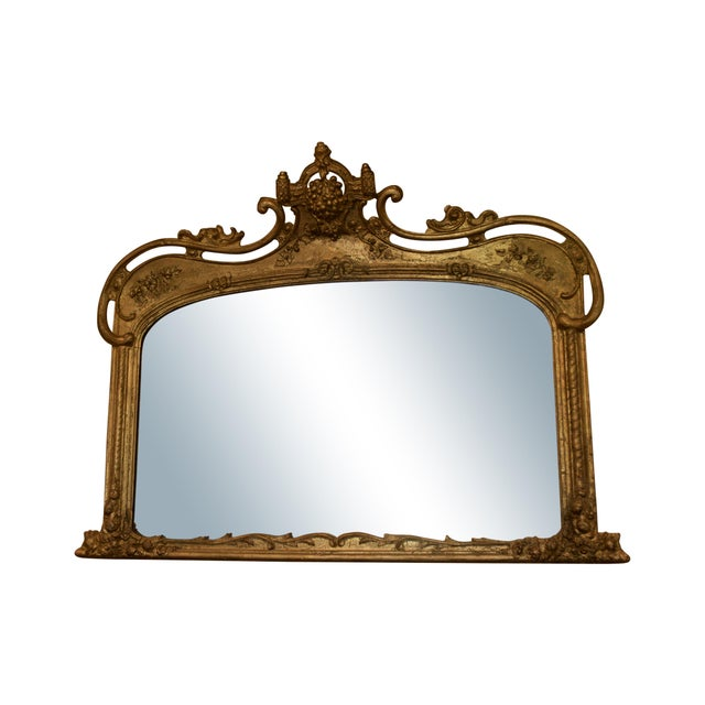 Roccoco Style Gilded Wood Mirror - Image 1 of 8