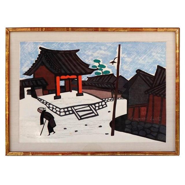 1950s 1950s Vintage Kiyoshi Saito Wood Block Prints - A Pair For Sale - Image 5 of 6