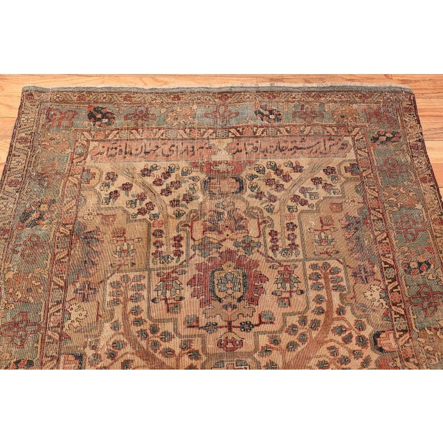 17th Century Small Size Persian Khorassan Rug For Sale - Image 10 of 13