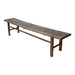 Long Chinese Elm Bench For Sale
