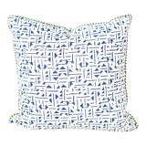 "Image of Roue II Block Print Pillow - 22x22"" For Sale"