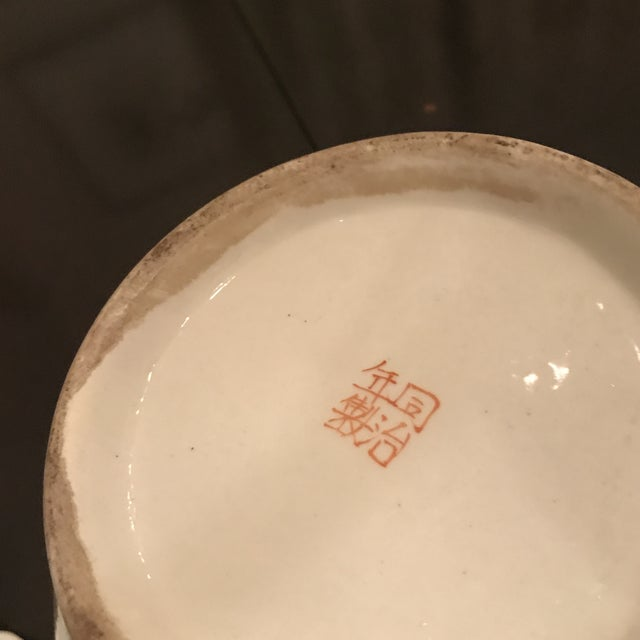 Mid 19th Century Chinese Famillie Ginger Jar For Sale - Image 4 of 8
