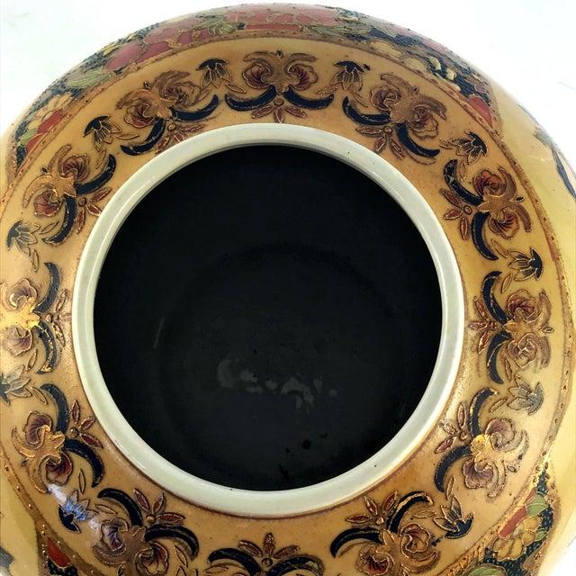1900s Japanese Royal Satsuma Ginger Jar For Sale - Image 10 of 12