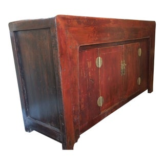 Asian Art Deco Credenza / Buffet For Sale