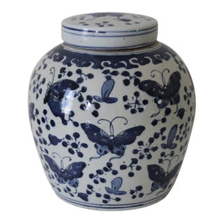 Chinese Blue and White Butterfly Ginger Jar