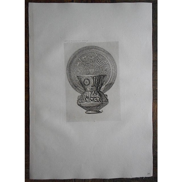 Antique Etching Decor Lg. Folio - Image 2 of 3