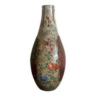 Antique Plaster Relief Chinese Vase