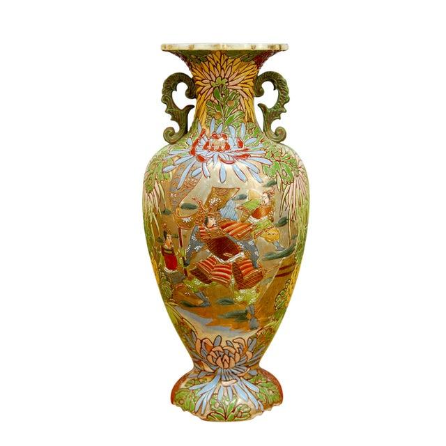 Vintage 1970 Japanese Satsuma Vase For Sale