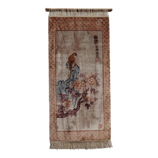 Vintage Chinese Wall Hanging Rug Tapestry 'Hawk Sitting on a Tree Limb' Signed For Sale