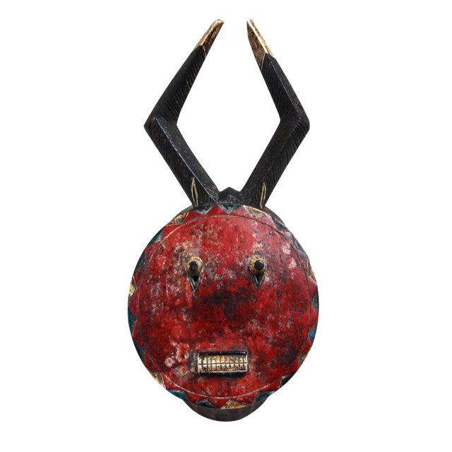 Baule Goli Mask - Image 1 of 2
