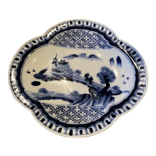 Vintage Chinoiserie Asian Hand Painted Dish For Sale