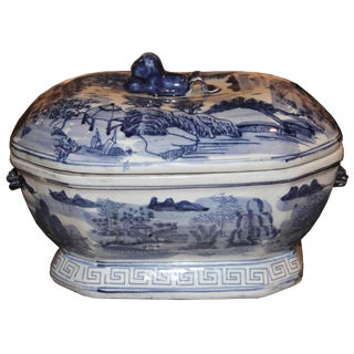 Blue & White Lidded Container For Sale