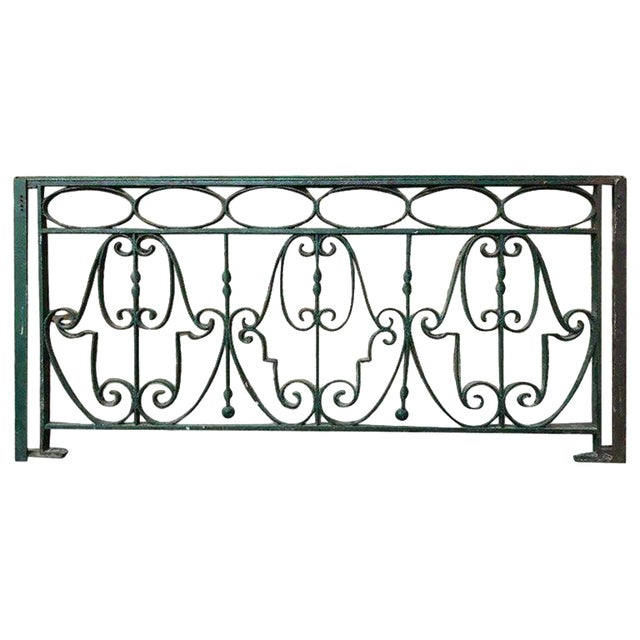 Late 19th Century Decorative Wrought Iron Balustrade/Railing For Sale