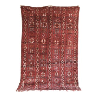 Moroccan Beni Ourain Vintage Rug - 6′5″ × 9′6″ For Sale