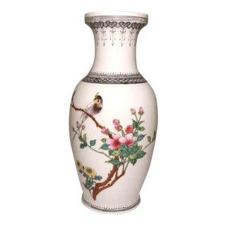 Vintage Chinoiserie Asian Porcelain Vase