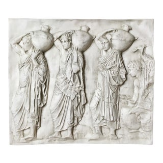 Vintage Classical Frieze Panel For Sale