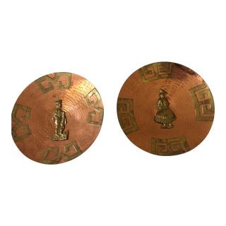 Copper and Brass Decorative Plates - a Pair For Sale