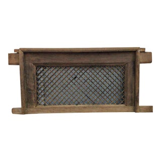 19th Century Antique Chinese Elm Screen Window With Mounting Frame