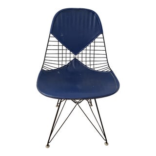 Vintage Herman Miller Wire Chair For Sale