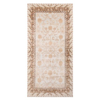 Contemporary Oushak Beige Rug-4'x8'4' For Sale