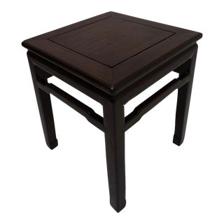 Rosewood Chow Table/Stool, Chinese 19th Century