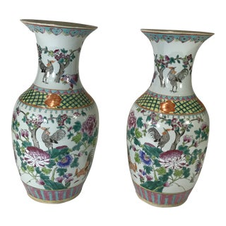 1940s Rose Medallion Hand Painted Rose Famille Floral and Bird Pattern Porcelain Vases - a Pair For Sale