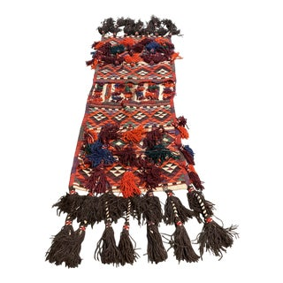 Camel Saddle Blanket, Egypt For Sale