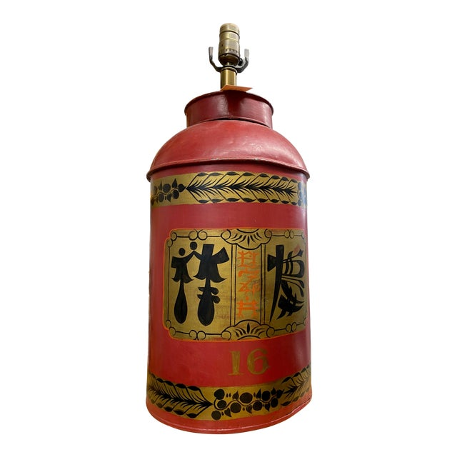 Vintage 1940s Chinese Brick Red Table Lamp For Sale