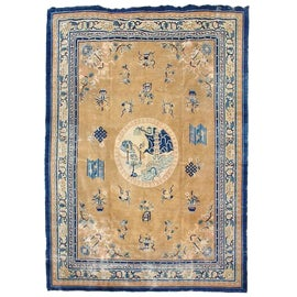 Image of Neoclassical Rugs