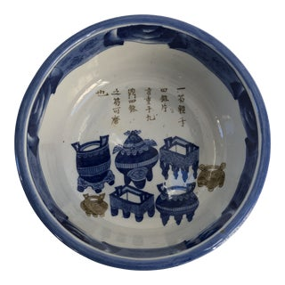 Large Vintage Hand-Decorated Chinese Export Chinoiserie Blue & White Porcelain Bowl For Sale