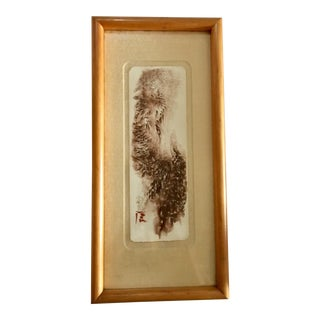 Vertical Japanese Drawing on Rice Paper For Sale
