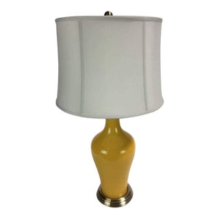 Yellow Glass Table Lamp With Shade