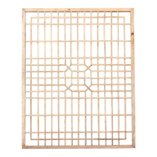 Octagonal Medallion Antique Lattice Window For Sale