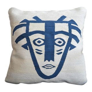 Hand Woven Silk Pillow Cover African Mask Pattern Throw Pillow - 17″ X 17″ For Sale