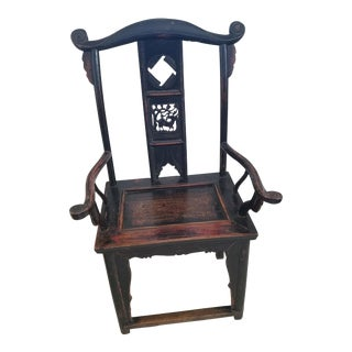 Antique Chinese Throne Wood Chair