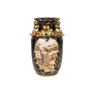 Chinese Black and Gold Satsuma Porcelain Vase For Sale