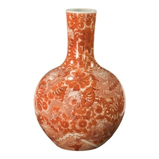 Globular Vase W/Dragon Motif, Orange For Sale