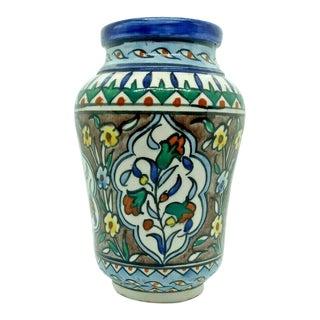 Vintage Israel Palestine Iznik Vase For Sale