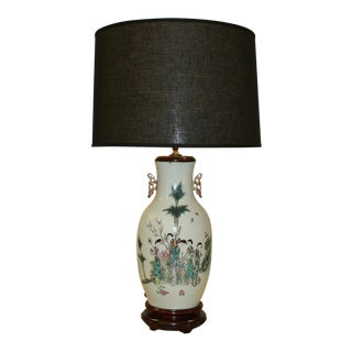 Chinese Phoenix Tail Poem Lamp For Sale