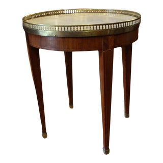 Art Deco French Gueridon Table For Sale