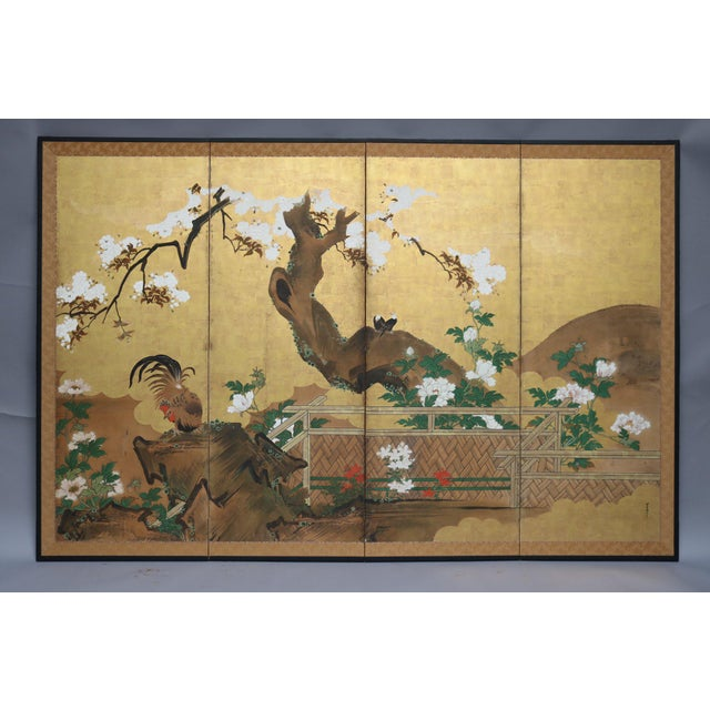 Gold Four Panel Gold Tree Japanese Screen For Sale - Image 8 of 8