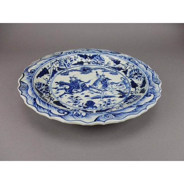 Qing Dynasty Antique Chinese Blue & White Center Bowl - Image 8 of 11
