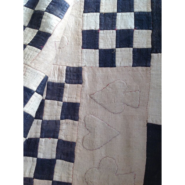 Vintage African Kuba Cloth - Image 6 of 8