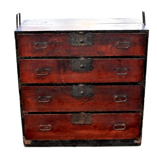19th Century Vintage Japanese Tansu Preview