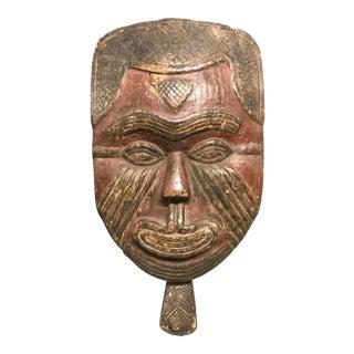 African Tribal Art Kuba Lele Mask For Sale